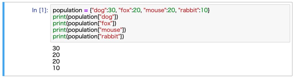 Jupyter Notebookで実行した結果です。辞書の作成と要素の取得を行なっています。