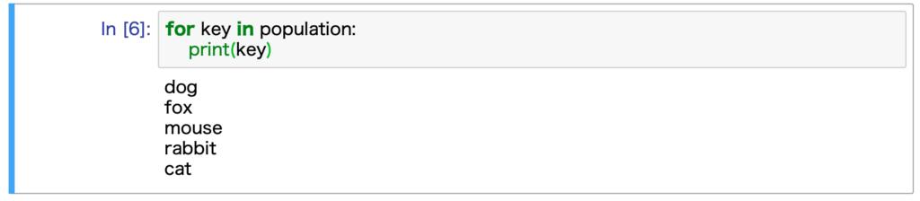 Jupyter Notebookで実行した結果です。辞書のkeyを使った繰り返し処理を行なっています。