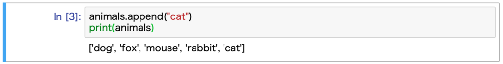 Jupyter Notebookで実行した結果です。リストの要素の追加を行なっています。