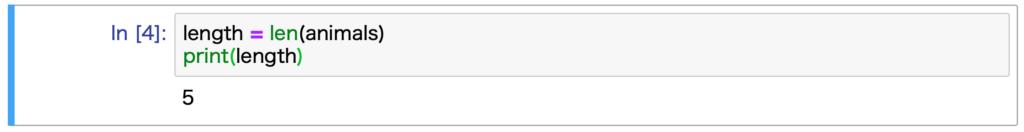 Jupyter Notebookで実行した結果です。リストの要素数の確認を行なっています。